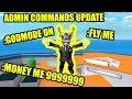 NEW ADMIN COMMANDS and LESS WAIT TIME UPDATE | Roblox Mad City