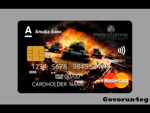 Банки Украины (действующие) - все государственные