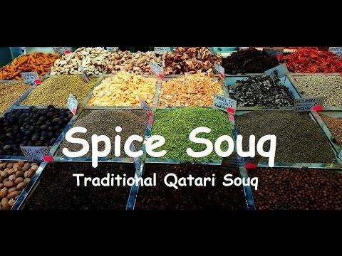 Spice Souq | Souq Waqif | Traditional Arabic Market