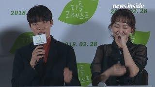 "[SSTV] 진기주, 류준열 '혼밥' 발언에 ""해 뜨기 전, 아침밥 먹더라"" 웃음 (리틀 포레스트)"