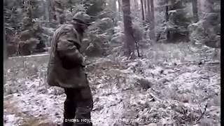 #Неудачная охота на кабанов