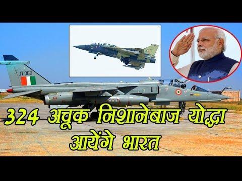 indian air force की बढ़ेगी ताकत, शामिल होंगे 324 Tejas Mark-II fighter jets, उड़ जायेंगें होश