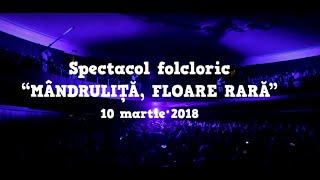 Ansamblul etnofolcloric Plăieșii (Concert 10 Martie 2018) -