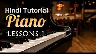 1 Hindi Piano Tutorial Lessons 1 आसान पियानो पाठ 1(If you like my videos, please consider supporting my cause and videos with any amount you can contribute. Your help will enable me to pay for my overheads ..., 2010-11-01T14:03:14.000Z)
