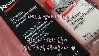 손상된 손톱에 효과적인 입소문 1위 손톱영양제 / 리바…