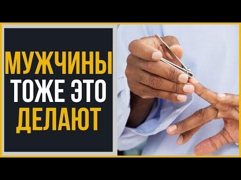 Как правильно подстричь ногти
