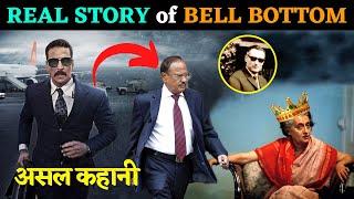 Real Story of Akshay Kumar Bell Bottom Movie   Story Of An Indian Spy   Raw के जांबाज जासूस की कहानी Thumb