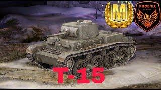 Wotb T-15. Lovely cute tank
