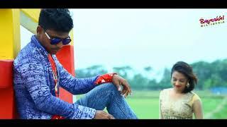 LATEST BENGALI SONG 2018  Mon Deewana - Imran and Gopika | Video Song |EID Song   (2018) |