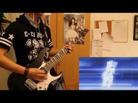 Mahouka Koukou no Rettousei OP 2 - Grilletto - Guitar Cover [Tabs]