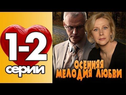 Поздняя любовь 💗 Late love 💗 Музыка душииз YouTube · Длительность: 3 мин19 с