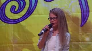 Ева Аш  Beggin міжнародний фестиваль Зоряна Осінь