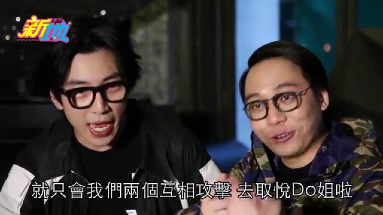 農夫撐TVB劇唔膠 東方新地 - YouTube
