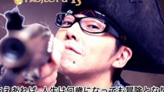 PROJECT U '13 NEW MAXI SINGLE ガラクタの戯言 / ARK 2013.4.23 Tue RE...