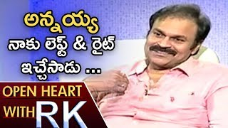 Actor Nagababu Shares His Relationship With Chiranjeevi And Pawan kalyan | Open Heart With RK | ABN