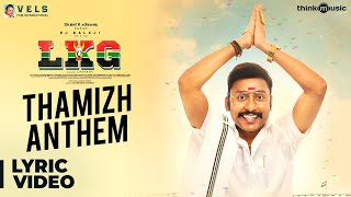 LKG | Thamizh Anthem Song