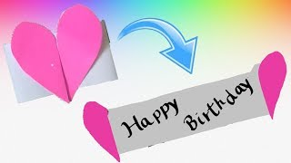 Origami Heart with Happy Birthday Message