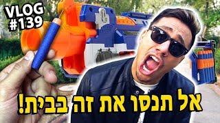 רובה נרף משודרג!