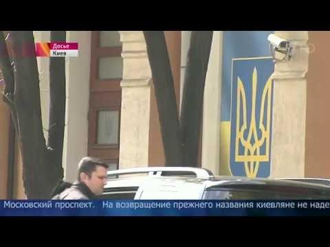 Жители Киева собирают подписи за новое переименование проспекта Степана Бандеры