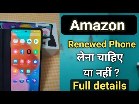 Amazon renewed phone लेना चाहिए या नहीं ? | Buy Amazon renewed product ?