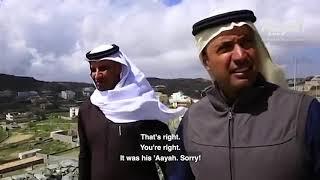 AL shanfra 