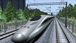 Top 10 Fastest Bullet Trains In The World 2018