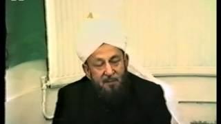 Darsul Quran (Urdu) May 25, 1985