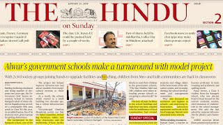 The Hindu Newspaper 27th January 2019 Complete Analysis