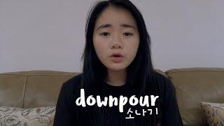 I.O.I (아이오아이) - Downpour (소나기) Acapella   Cube x Soompi Rising Legends Audition