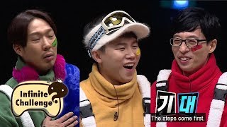 We Missed You So Much, H.O.T! [Infinite Challenge Ep 557]