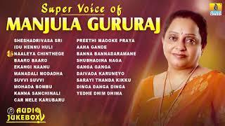 Super Voice of Manjula Gururaj   Best Kannada Songs of Manjula Gururaj