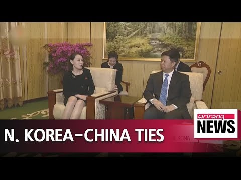 Kim Jong-un discusses 'important' issues with visiting Chinese official