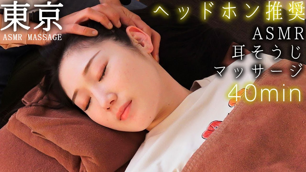 ASMR耳ツボマッサージと耳掃除 | Ear Massage And Ear Clean | Binaural Sounds