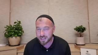 КАББАЛА О СУТИ РЕЛИГИИ - УРОК 1