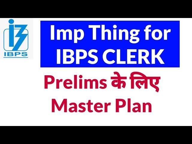 🔴 Imp thing for IBPS CLERK - Pre के लिए Planning