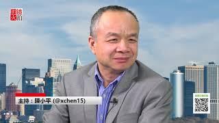 美國史上最大規模移民訴訟:中國800投資移民被騙(《法治與社會》第98期)