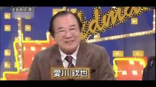 http://youtu.be/WaBN7k73fDI 愛川欣也の訃報を伝える大江麻理子アナ 生...