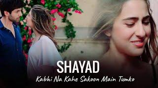Shayad - Official Remix  Love Aaj Kal Sara & Kartik Pritam  Arijit  DJ Angel Abhijeet Patil