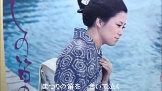 津軽の宿 島倉千代子