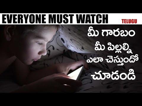 మీ గారబం మీ పిల్లల్ని ఎలా తయారుచేస్తుందో చూడండి ||Every Parent Must Watch || Bvm Creations