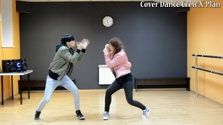Cover Dance Crew X-Plan | Choreo by Matt Steffanina | TZ Anthem Challenge