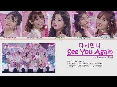 [eng]PRODUCE48-  See You Again 다시 만나 (han/rom/eng color-coded lyrics)