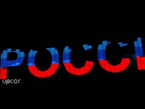 Эквалайзер на заднее стекло Россия