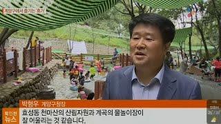 2016.08.04_계양구청장 인터뷰썸네일