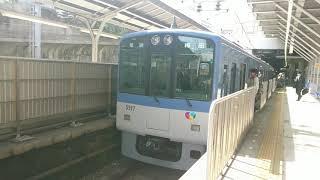 阪神本線岩屋駅にて