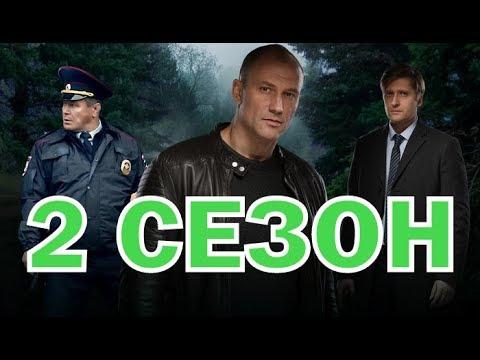 Остров Обреченных 2 сезон 1 серия (11 серия) - Дата выхода