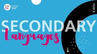 Year 8 Language
