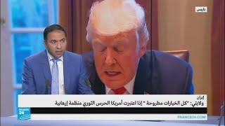 ما المتوقع في خطاب دونالد ترامب في 15 من أكتوبر؟