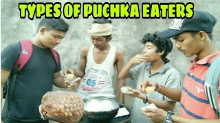 Types Of Puchka Eaters | An Assamese Funny Video|By The Natunky Boy's