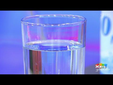 Жить здорово! Пять чудес простой воды(28.05.2018)